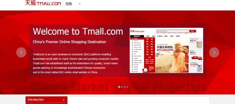 5 razones para vender online en China a través de Tmall Global